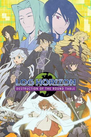 log-horizon-destruction-of-the-round-tab