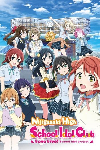 Love Live! Nijigasaki Gakuen School Idol Doukoukai Anime Cover