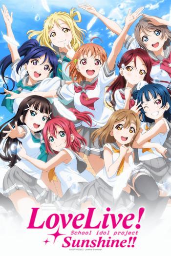 Watch Love Live! Sunshine!! 2nd Season Episode 1 Online - Next Step