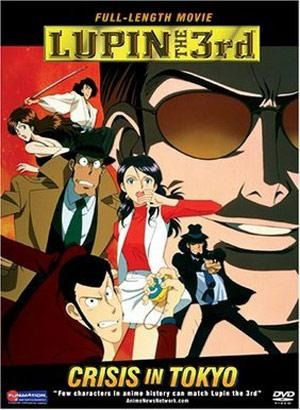 Lupin III Special 10: Crisis in Tokyo main image