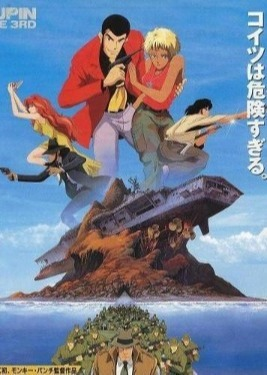 Lupin III: Dead or Alive main image