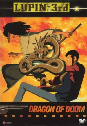 Lupin III Special 6: Dragon of Doom