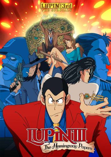Lupin III Special 2: Hemingway Papers main image