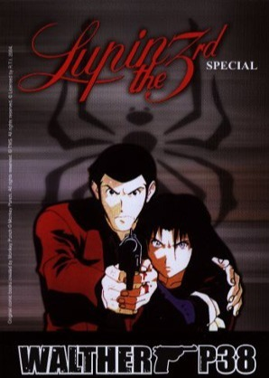 Lupin III Special 9: Island of Assassins