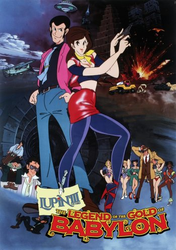 Lupin III: Legend of the Gold of Babylon main image