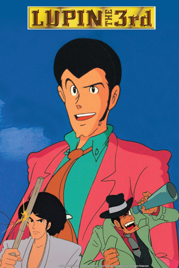 Lupin III: Part III main image