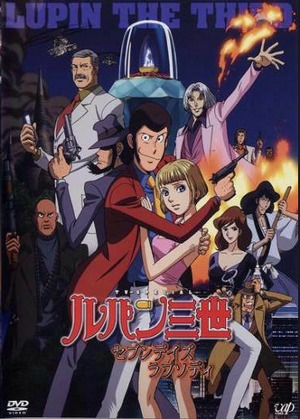 Lupin III Special 18: Seven Days Rhapsody