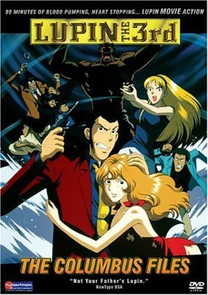 Lupin III Special 11: The Columbus Files main image