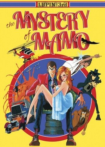 Lupin III: The Secret of Mamo main image