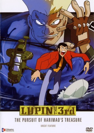 Lupin III Special 7: The Pursuit of Harimao's Treasure main image