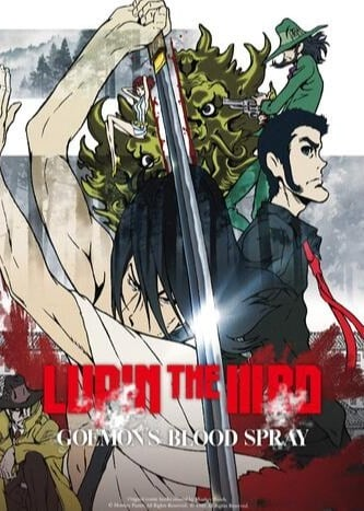 Lupin III: Goemon's Blood Spray