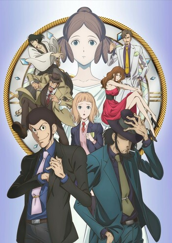 Lupin III Special 27: Goodbye Partner