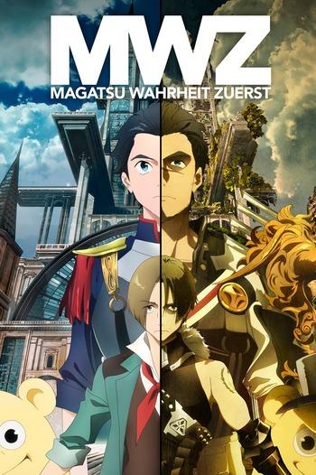 Magatsu Wahrheit: Zuerst Anime Cover
