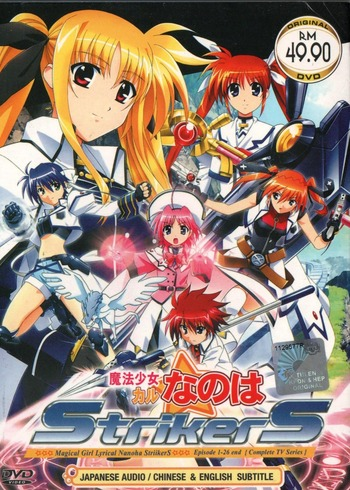 Magical Girl Lyrical Nanoha StrikerS image