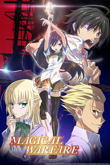 Magical Warfare main image