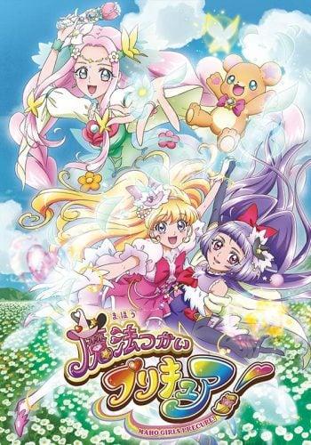 Mahou Tsukai Pretty Cure main image