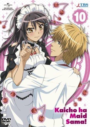 https://www.anime-planet.com/images/anime/covers/maid-sama-omake-dayo-3631.jpg?t=1487814027