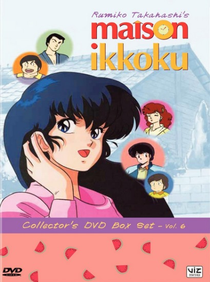 Maison ikkoku anime planet for Anime maison ikkoku