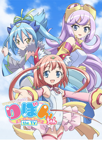 Maji de Otaku na English! Ribbon-chan: Eigo de Tatakau Mahou Shoujo The TV