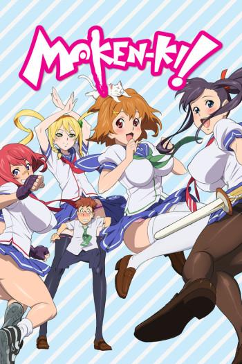 Maken-ki! | Anime-Planet