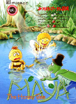 Maya the Bee main image