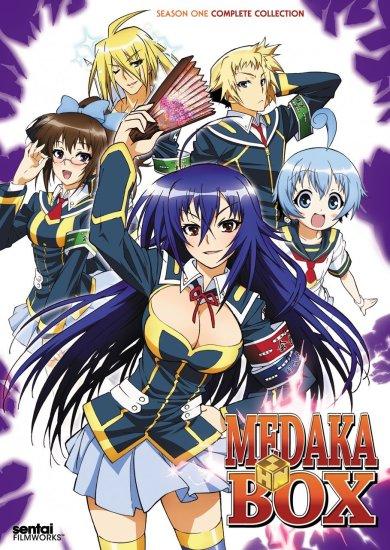 medaka-box-4577.jpg