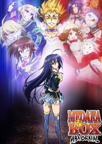Medaka Box Abnormal main image