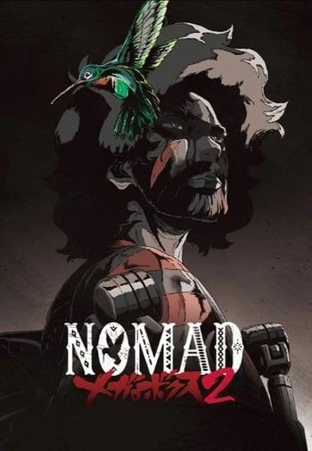 Megalo Box 2: Nomad