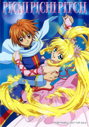 Mermaid Melody Pichi Pichi Pitch main image
