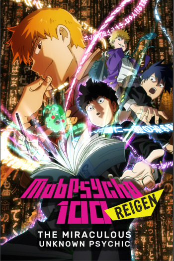 Mob Psycho 100 Reigen: The Miraculous Unknown Psychic