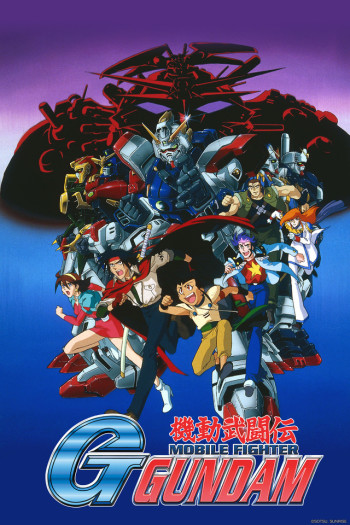 Mobile Fighter G Gundam main image