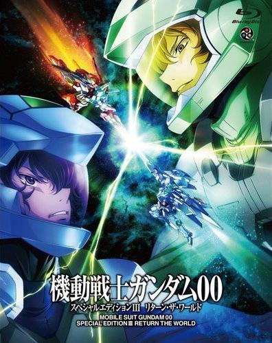 Mobile Suit Gundam 00 Special Edition III: Return the World main image