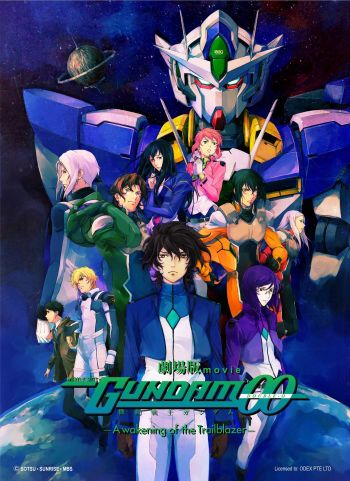 Mobile Suit Gundam 00 The Movie: A Wakening of the Trailblazer image