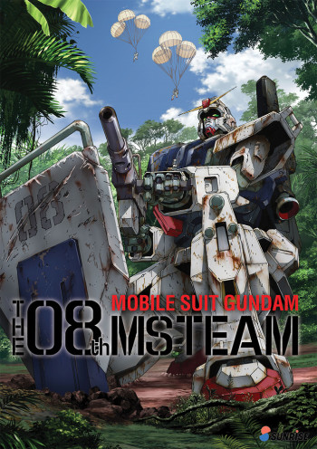 Mobile Suit Gundam 08th MS Team main image