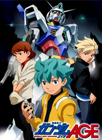 Mobile Suit Gundam AGE main image