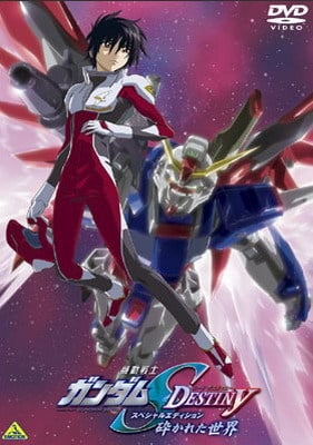 Mobile Suit Gundam SEED Destiny Special Edition I: The Broken World main image