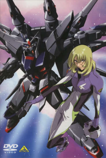 Mobile Suit Gundam SEED Destiny Special Edition III: The Hell Fire of Destiny main image