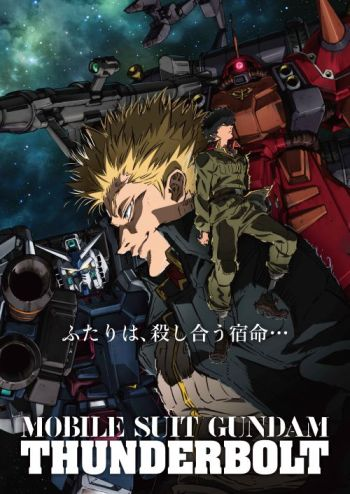 Mobile Suit Gundam: Thunderbolt