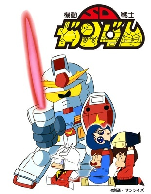 Mobile Suit SD Gundam Mk I main image