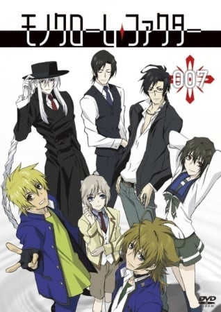 Monochrome Factor main image