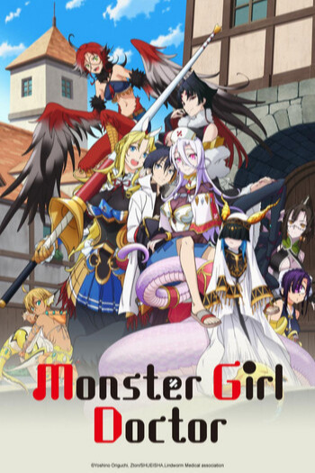 Monster Girl Doctor screenshot