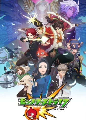 D Hentai Full Movie