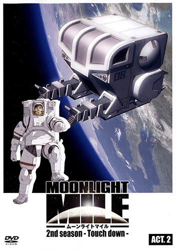 Moonlight Mile 2nd Season - Touch Down main image