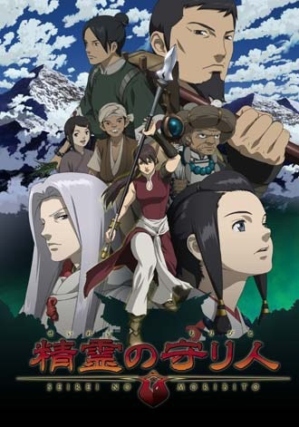 Moribito: Guardian of the Spirit Anime Recommendations | Anime-Planet