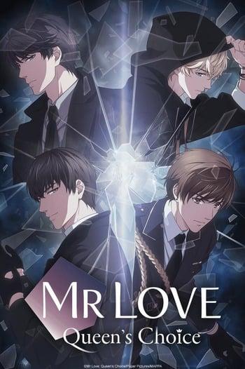 Koi to Producer: EVOL×LOVE Anime Cover