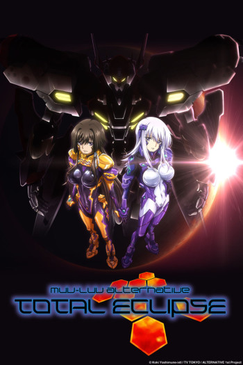 Muv-Luv Alternative: Total Eclipse - Pre-Climax Special main image