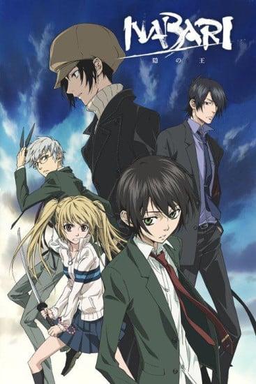 Nabari no Ou | Anime-Planet Nabari No Ou Characters