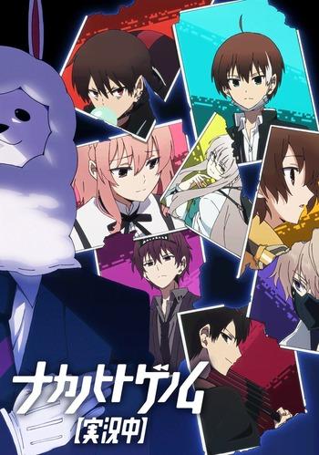 Naka no Hito Genome Jikkyouchuu Anime Planet