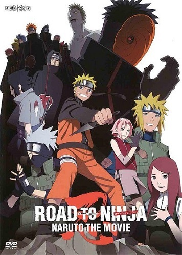 Naruto Shippuden Movie 6: Road to Ninja main image