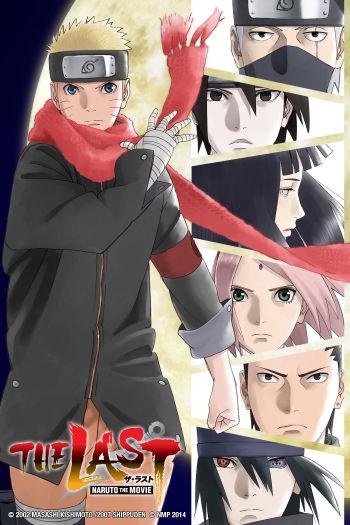 anime naruto movie: Naruto Shippuden Movie 7: The Last